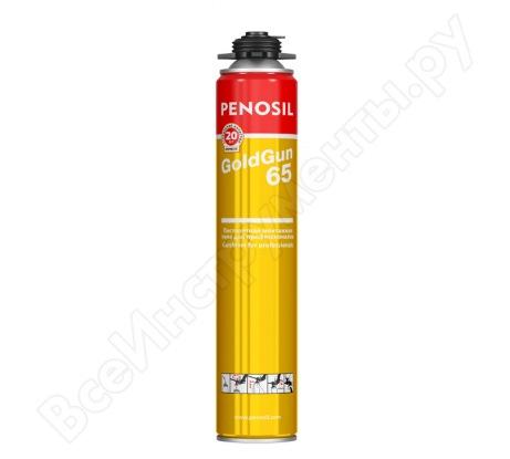Монтажная профессиональная пена Penosil GoldGun 65 A1085