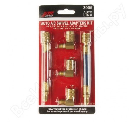 Набор адаптеров для заправки кондиционеров JTC JTC 1-3005