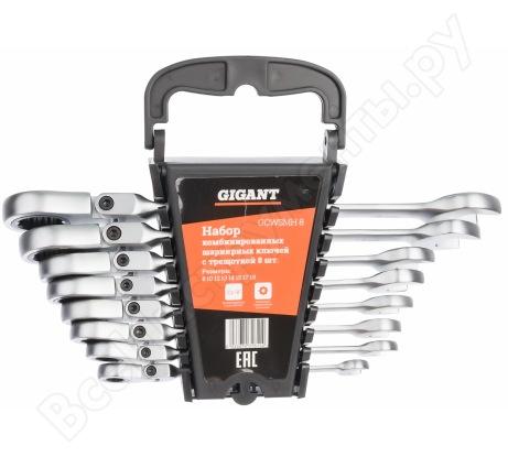 Набор комбинированных шарнирных ключей с трещоткой Gigant 8 шт GCWSMH 8