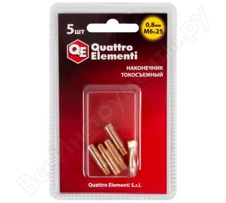 Наконечник токосъёмный (5 шт; 0.8 мм; M6x25 мм) QUATTRO ELEMENTI 771-220