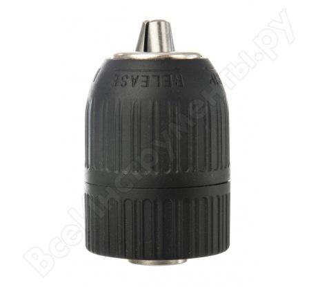 Патрон 003 Мастер быстрозажимной (1-10 мм; 1/2 - 20UNF) Профоснастка 70101007