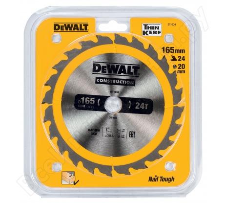 Пильный диск CONSTRUCT (165х20 мм; 24 ATB) Dewalt DT1934