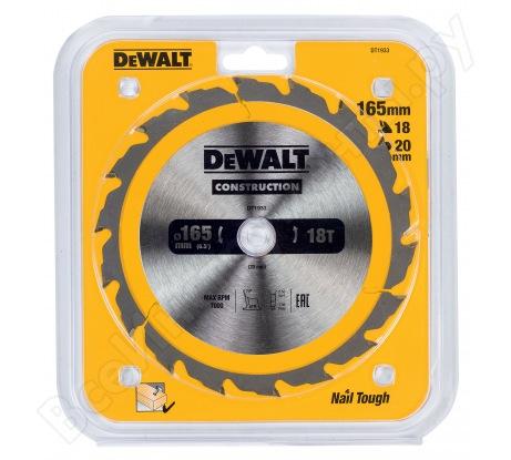 Пильный диск CONSTRUCT 165х20 мм Dewalt DT1933