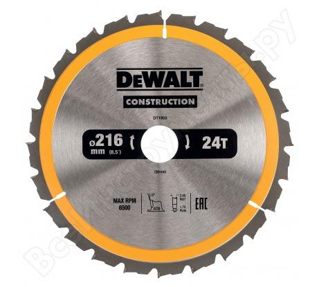 Пильный диск CONSTRUCT (216х30 мм; 24 ATB) Dewalt DT1952