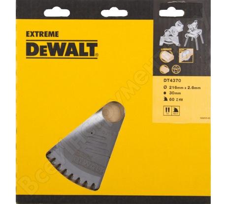 Пильный диск по дереву Extreme (216х30 мм) Dewalt DT4370
