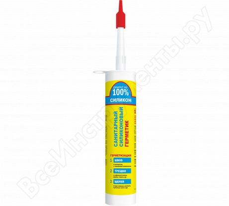 Силиконовый санитарный герметик Ремонт на 100% белый RSWDE26061