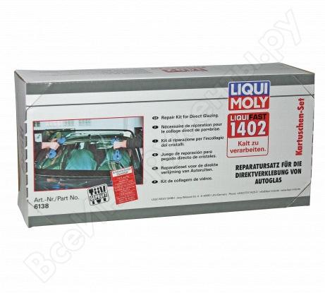 Среднемодульный набор для вклейки стекол LIQUI MOLY Liquifast 1402 6138