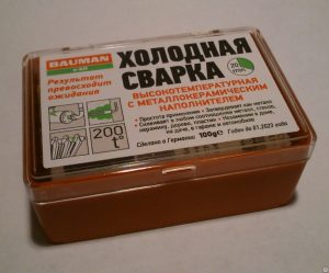 Холодная сварка для металла высокотемпературная | 1