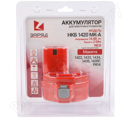 Аккумулятор для шуруповертов Макита (14.4В, 2.0Ач, NiCd) в блистере НКБ 1420 МК-A Заряд 6117101