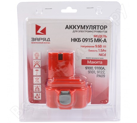 Аккумулятор для шуруповертов Макита (9.6В, 1.5Ач, NiCd) в блистере НКБ 0915 МК-A Заряд 6117097