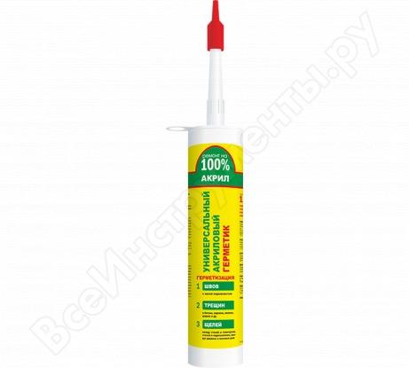 Акриловый герметик Ремонт на 100% белый SealRemont100_260