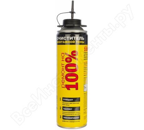 Очиститель монтажной пены Ремонт на 100% CLEANER REMTCL3700