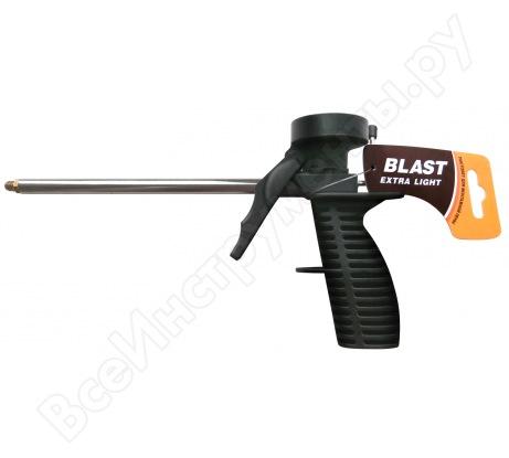 Пистолет для монтажной пены Blast Extra Lite 590024