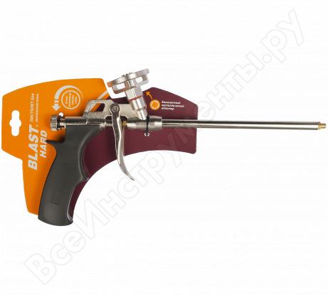 Пистолет для монтажной пены Blast Hard 590022