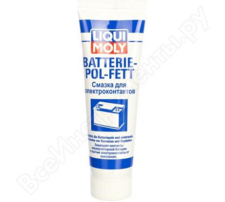 Смазка для электроконтактов 0,05кг LIQUI MOLY Batterie-Pol-Fett 7643