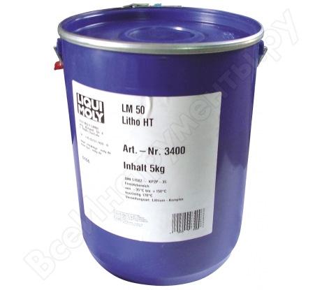 Высокотемпературная смазка для ступиц подшипников 5кг LIQUI MOLY LM 50 Litho HT 3400