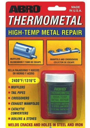Холодная высокотемпературная сварка для металла - 3