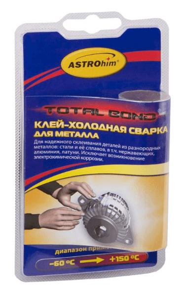 Холодная высокотемпературная сварка для металла - 4