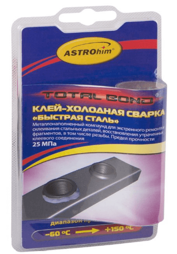 Холодная высокотемпературная сварка для металла - 6