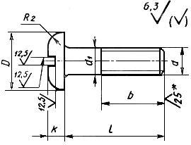 Калькулятор массы винтов - 20