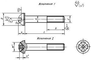 Калькулятор массы винтов - 14