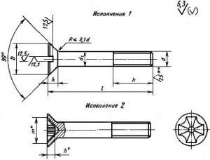 Калькулятор массы винтов - 17