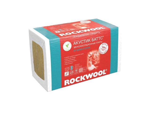 Теплоизоляция Rockwool Акустик Баттс 1000х600х50мм
