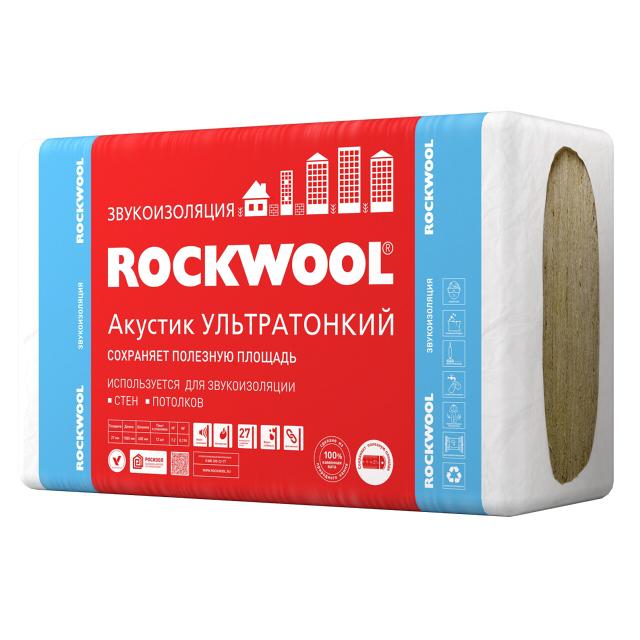 Теплоизоляция Rockwool Акустик Ультратонкий 1000х600х27мм