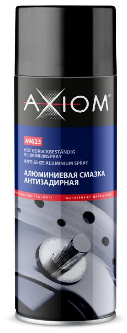 Алюминиевая смазка - 1