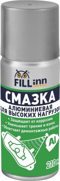 Алюминиевая смазка - 2