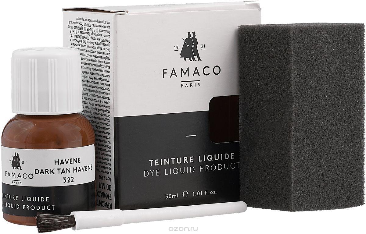 Жидкий краситель для кожи Famaco, цвет: коричневый, 30 мл