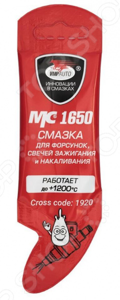 Смазка для свечей зажигания ВМПАвто МС 1650