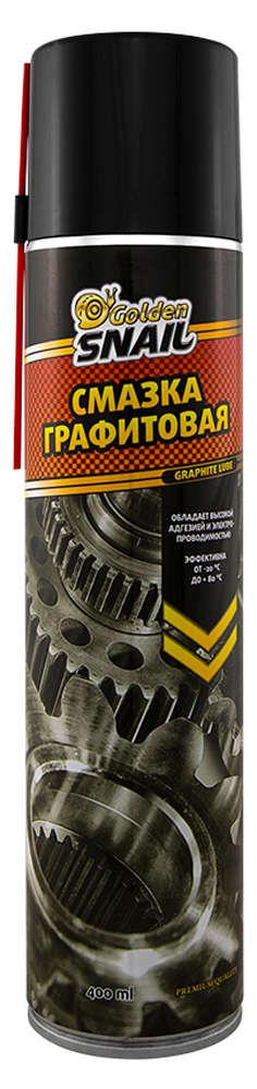 Смазка графитовая Golden Snail GS 5204, 400 мл