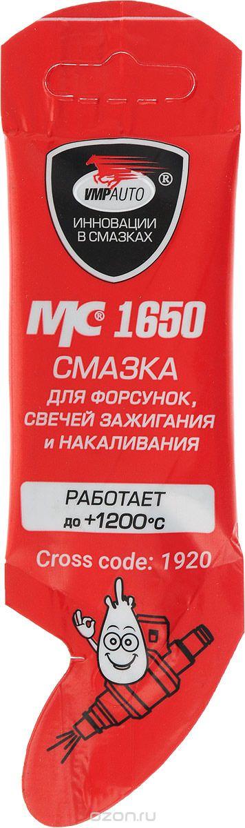 """Смазка ВМПАвто """"МС 1650"""", для свечей зажигания, 5 г"""