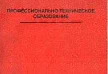 Справочник молодого сварщика на контактных машинах. Н.П. Сергеев. 1984