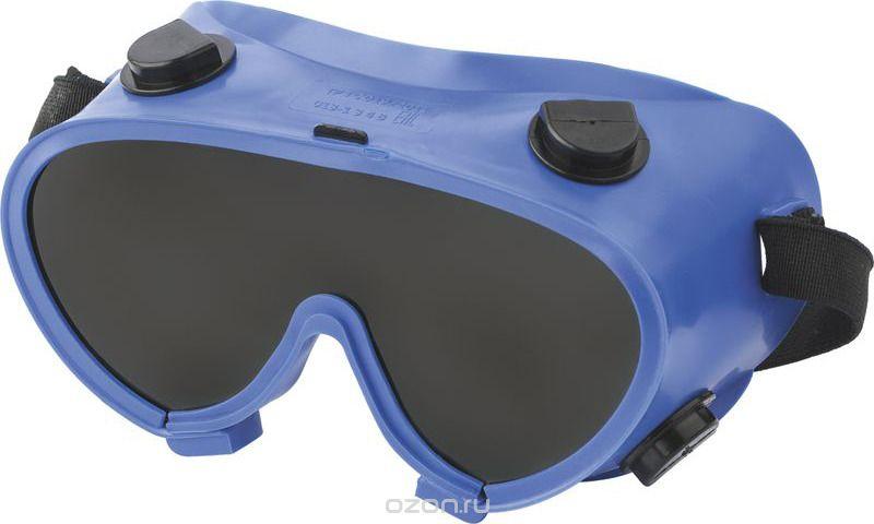 Очки защитные Исток, ОЧК-011, закрытые, газосварщика, не прямая вентиляция, синий