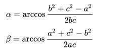 Тригонометрическая таблица Брадиса | 7