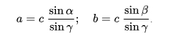 Тригонометрическая таблица Брадиса - 3