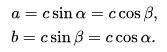 Тригонометрическая таблица Брадиса - 10