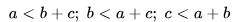 Тригонометрическая таблица Брадиса | 5