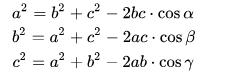 Тригонометрическая таблица Брадиса | 4