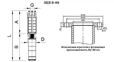 Насос ЭЦВ 8 40 40 - 4