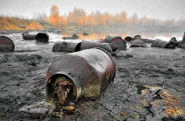 Переработка нефтеотходов в России и экология | 1